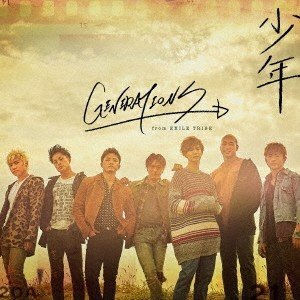 【先着特典付】GENERATIONS from EXILE TRIBE/少年<CD+DVD>[Z-7583]20181031|wondergoo