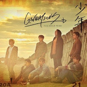 【先着特典付】GENERATIONS from EXILE TRIBE/少年<CD>[Z-7583]20181031|wondergoo