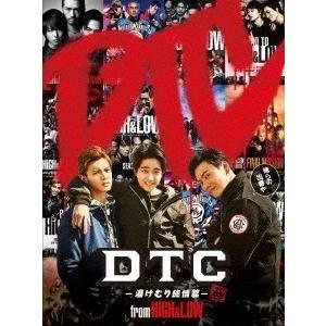 【先着特典付】HiGH & LOW/DTC-湯けむり純情篇-from HiGH&LOW<DVD>[Z-7966]20190220|wondergoo