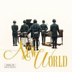 大橋トリオ/NEW WORLD<CD+Blu-ray>(初回生産限定盤)20210303 wondergoo