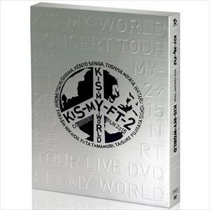 Kis-My-Ft2/2015 CONCERT TOUR KIS-MY-WORLD<2DVD>(通常盤)20160120|wondergoo
