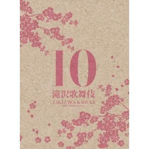 滝沢秀明/滝沢歌舞伎 10th Anniversary<3DVD>(シンガポール盤)20160203|wondergoo