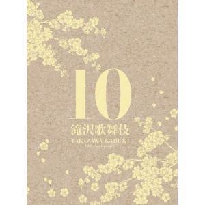滝沢秀明/滝沢歌舞伎 10th Anniversary<3DVD>(日本盤)20160203|wondergoo