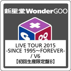 V6/LIVE TOUR 2015 −SINCE 1995〜FOREVER−<4DVD>(初回生産限定盤B)20160217|wondergoo