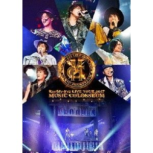 【先着特典付】Kis-My-Ft2/LIVE TOUR 2017 MUSIC COLOSSEUM<2DVD>(通常盤)[Z-6963]20180131|wondergoo