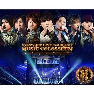 Kis-My-Ft2/LIVE TOUR 2017 MUSIC COLOSSEUM<2Blu-ray>(初回仕様デジパック)20180131|wondergoo