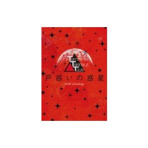 【先着特典付】20th Century/TWENTIETH TRIANGLE TOUR 戸惑いの惑星<DVD+CD>(初回生産限定盤)[Z-6973]20180214|wondergoo