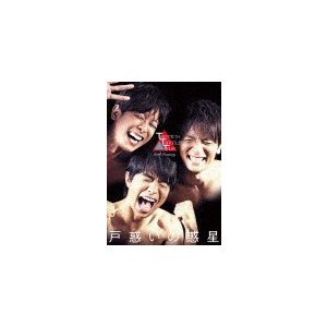 【先着特典付】20th Century/TWENTIETH TRIANGLE TOUR 戸惑いの惑星<DVD>(通常盤)[Z-6973]20180214|wondergoo