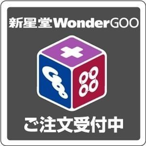Goodbye holiday/タイトル未定<CD>20160210|wondergoo