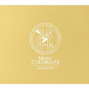 【先着特典付】Kis-My-Ft2/MUSIC COLOSSEUM<CD+DVD>(初回生産限定盤A)[Z-6130]20170503|wondergoo