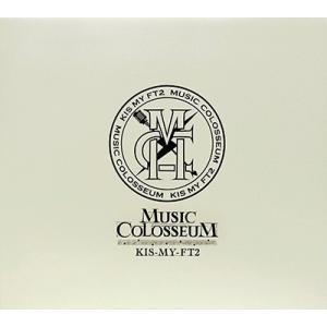 【先着特典付】Kis-My-Ft2/MUSIC COLOSSEUM<CD+DVD>(初回生産限定盤B)[Z-6130]20170503|wondergoo