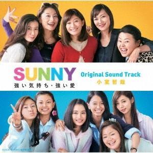 小室哲哉/「SUNNY 強い気持ち・強い愛」Original Sound Track<CD>()20180829|wondergoo