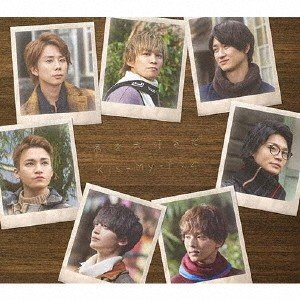 Kis-My-Ft2/君を大好きだ<CD+DVD>(初回盤)20190206|wondergoo