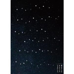 ●V6/ある日願いが叶ったんだ / All For You<CD+DVD>(初回盤A)20190605 wondergoo