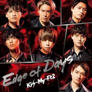 Kis-My-Ft2/Edge of Days<CD+DVD>(初回盤A)20191113|wondergoo