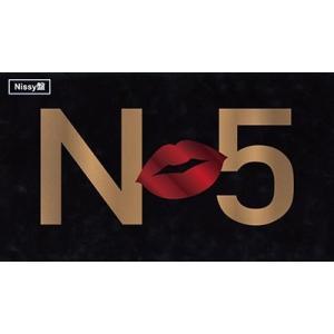 ●Nissy(西島隆弘)/Nissy Entertainment 5th Anniversary BEST<2CD+6DVD>(初回生産限定盤 Nissy盤)20190204|wondergoo