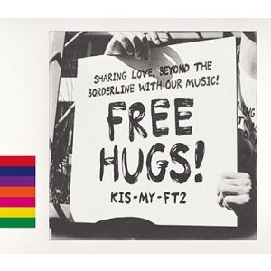 Kis-My-Ft2/FREE HUGS!<CD+DVD>(初回盤B)20190424 wondergoo