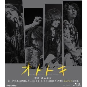 THE YELLOW MONKEY/オトトキ<Blu-ray+DVD>(豪華版)20180328|wondergoo