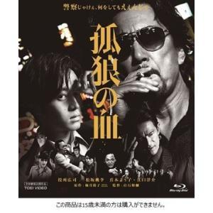 【先着特典付】邦画/孤狼の血<Blu-ray>[Z-7612]20181102|wondergoo