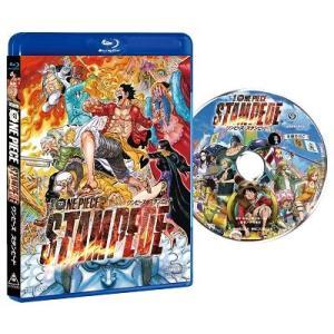 劇場版 ONE PIECE STAMPEDE スタンダード・エディション<Blu-ray>20200318 wondergoo