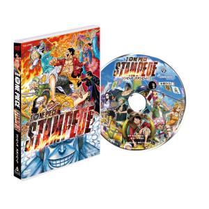 劇場版 ONE PIECE STAMPEDE スタンダード・エディション<DVD>20200318 wondergoo