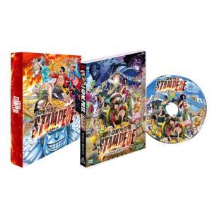 【オリジナル特典付】劇場版 ONE PIECE STAMPEDE スペシャル・エディション<DVD>[Z-8860]20200318 wondergoo