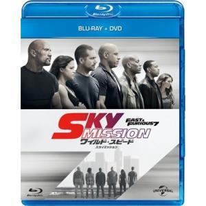 ■特典終了■ワイルド・スピード SKY MISSION<Blu-ray+DVD>20150902|wondergoo