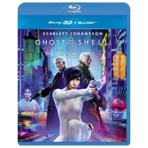 洋画/ゴースト・イン・ザ・シェル<3D Blu-ray+Blu-ray>20170823|wondergoo