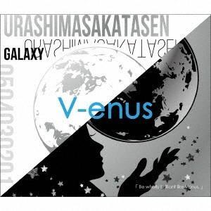 【オリジナル特典付】浦島坂田船/V-enus<CD+DVD>...