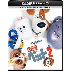 ペット2  4K Ultra HD+ブルーレイ<Blu-ray>20191204|wondergoo