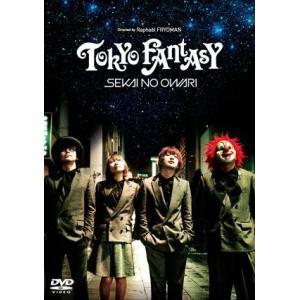 SEKAI NO OWARI/TOKYO FANTASY SEKAI NO OWARI<DVD>(スタンダード・エディション)20150415|wondergoo