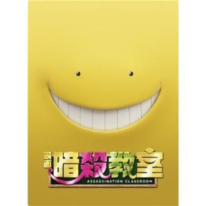 邦画/映画 暗殺教室 スペシャル・エディション<4DVD>20150925|wondergoo