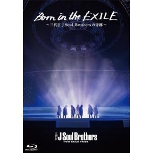 【先着特典付】三代目 J Soul Brothers from EXILE TRIBE/Born in the EXILE 〜三代目 J Soul Brothers の奇跡〜<Blu-ray>(通常版)[Z-5740]20170201|wondergoo
