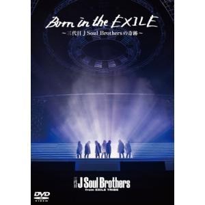 【先着特典付】三代目 J Soul Brothers from EXILE TRIBE/Born in the EXILE 〜三代目 J Soul Brothers の奇跡〜<DVD>(初回生産限定版)[Z-5740]20170201|wondergoo