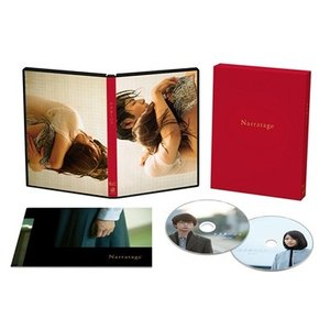 邦画/ナラタージュ<DVD>(豪華版)20180509|wondergoo