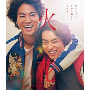 邦画/火花 Blu-rayスペシャル・エディョン<Blu-ray>20180613 wondergoo