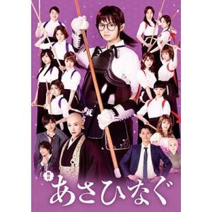 【先着予約購入特典付】舞台「あさひなぐ」<DVD>[Z-7462]20180919|wondergoo