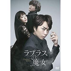 邦画/ラプラスの魔女<DVD>(通常版)20181114 wondergoo