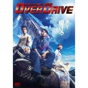 邦画/OVER DRIVE<DVD>(通常版)20181219|wondergoo