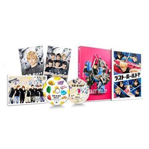 【オリジナル特典付】邦画/ラスト・ホールド!豪華版<Blu-ray+DVD>(初回限定生産)[Z-7593]20181107|wondergoo