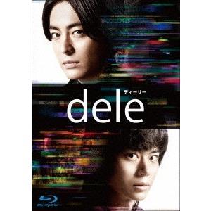 【先着特典付】TVドラマ/dele Blu-ray BOX<Blu-ray>(STANDARD EDITION)[Z-7707]20190130|wondergoo