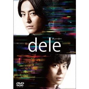 【先着特典付】TVドラマ/dele DVD-BOX<DVD>(STANDARD EDITION)[Z-7707]20190130|wondergoo