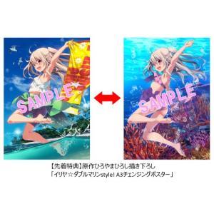 【先着&オリジナル特典付】Fate/kaleid liner prisma☆Illya プリズマ☆ファンタズム<Blu-ray+CD>(限定版)[Z-8538・8539]20191127 wondergoo 02