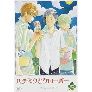 【新古】afb【DVD】 ハチミツとクローバー 第2巻 wondergoo