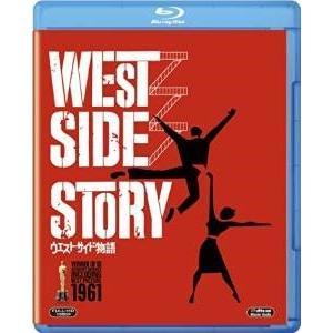 ◆◆洋画/ウエスト・サイド物語<Blu-ray>20140802|wondergoo
