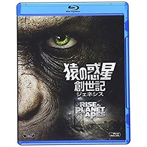◆◆洋画/猿の惑星:創世記<Blu-ray>20140903|wondergoo