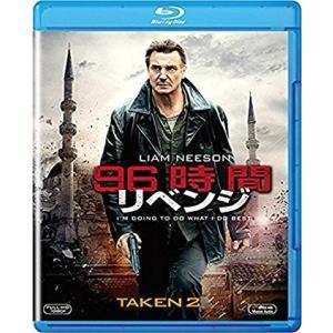◆◆洋画/96時間/リベンジ<Blu-ray>20141219|wondergoo