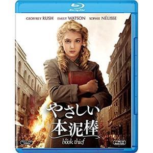 ◆◆洋画/やさしい本泥棒<Blu-ray>20150603|wondergoo