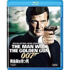 ◆◆洋画/黄金銃を持つ男<Blu-ray>20151007 wondergoo
