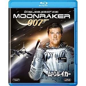 ◆◆洋画/ムーンレイカー<Blu-ray>20151007|wondergoo